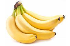 Organic Bananas (1kg)